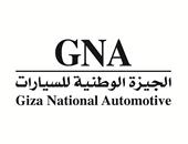 Giza-National-Automotive-S.A.E